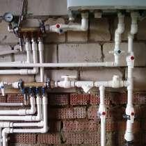 отопление, водопровод, в Ижевске