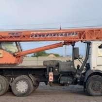 Продам автокран Клинцы 25тн-28м+гусек,2011г/в, в Тюмени