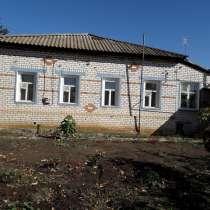 Продаю дом в Волгоградской обл. г. Николаевск, в Волгограде