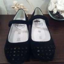 Черные туфли р. 35, в Лысьве