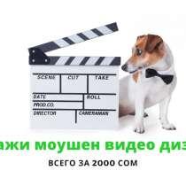 Продвижение в социальных сетях Facebook и Instagram, в г.Бишкек