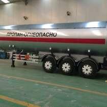 Газовоз полуприцеп DOGAN YILDIZ 45 м3, в Ростове-на-Дону