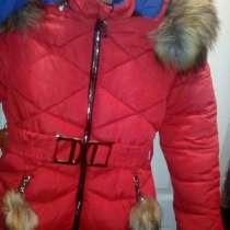 Куртка, в Новошахтинском