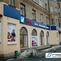 Объемные буквы светодиодные, в Екатеринбурге