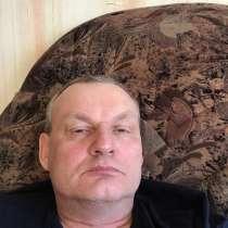 Павел, 51 год, хочет познакомиться – Ищу девушку в Челябинске в районе 40 лет, в Челябинске