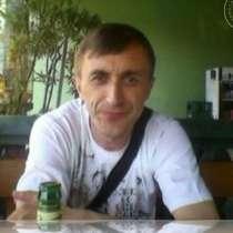 Rade, 61 год, хочет пообщаться, в г.Тиват