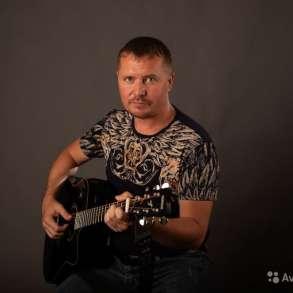Уроки игры на гитаре от профи, в Москве