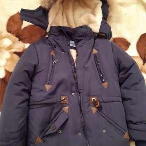 Куртка на мальчика зимняя, в Красногорске