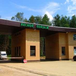 Продаю 26 соток на опушке заповедного леса в новой Москве, в Москве