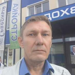 Офисный работник, в Москве