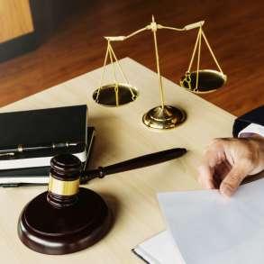 Оказываем юридические услуги, в Курске