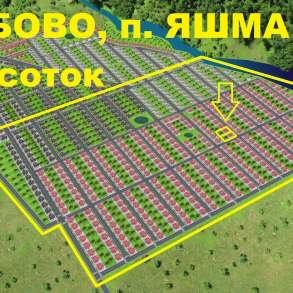 Участок в Зубово, п. Яшма 20 соток в собственности, в Уфе