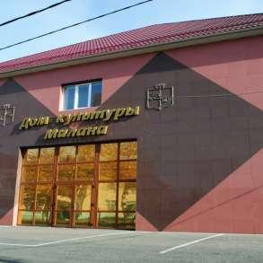 Милана центр гостиничный комплекс, в Томске