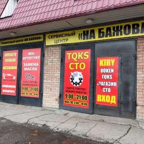 СТО, ремонт Авто, в г.Усть-Каменогорск