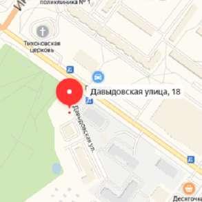 Дом и земельный участок, в Костроме