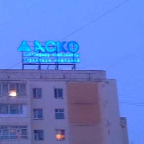 ИЗГОТОВЛЕНИЕ НАРУЖНЕЙ РЕКЛАМЫ РЕМОНТ РЕСТОВРАЦЫЯ, в г.Астана