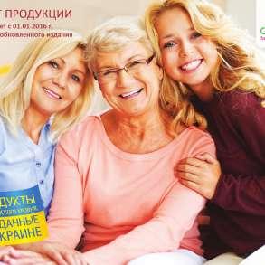 Бесплатная консультация и Доставка по Украине Новой Почтой, в г.Днепропетровск