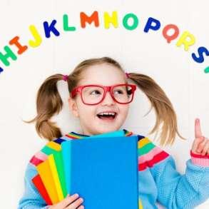 Английский детям, в Новосибирске