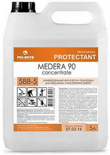 Антисептик-грунтовка глубокого проникновения Medera 90 Conce