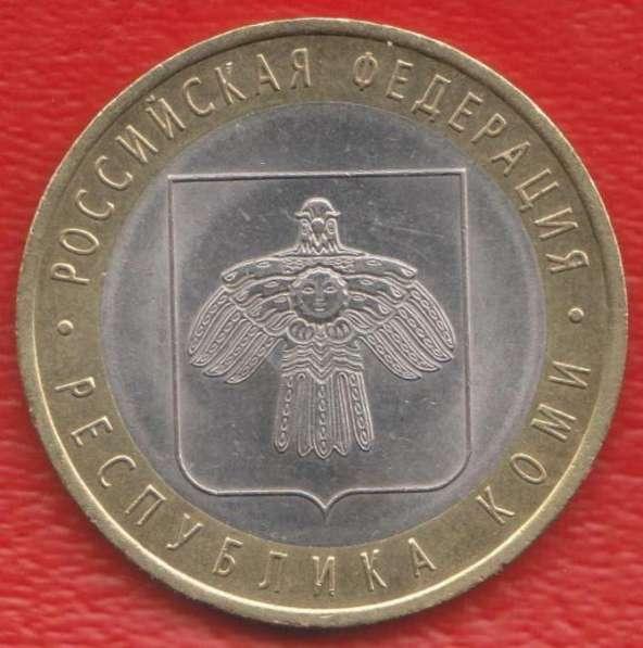 10 рублей 2009 СПМД Республика Коми