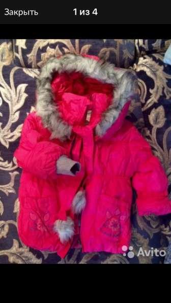 Зимняя куртка 92 см