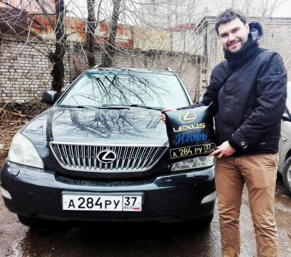 Авто подушка в Москве фото 4