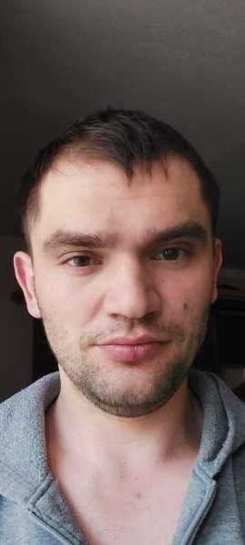 Bohdan, 51 год, хочет пообщаться в