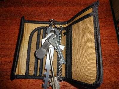 Ключницу из прочной ткани