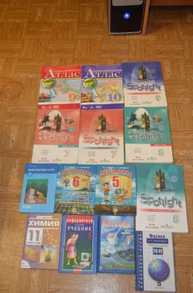 Учебники 5-11 класс