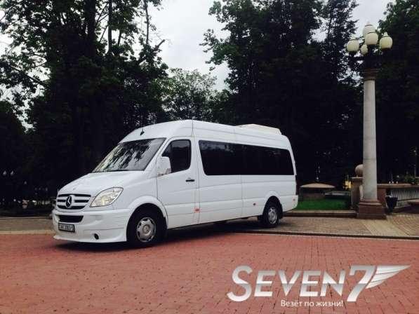 Прокат микроавтобуса Mercedes Sprinter 18 мест