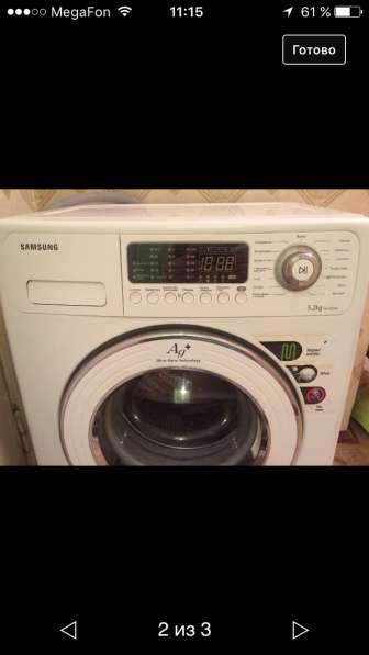 Продаётся стиральная машинка, состояние отличное