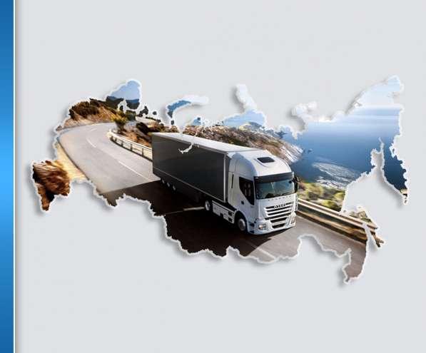 Поставка комплектуючих і запасних частин з Німеччини - BALTE
