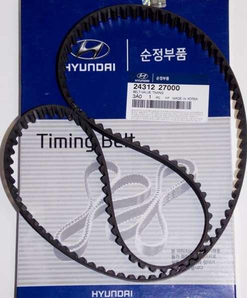 Ремень грм Kia/Hyundai 2431227000 оригинал