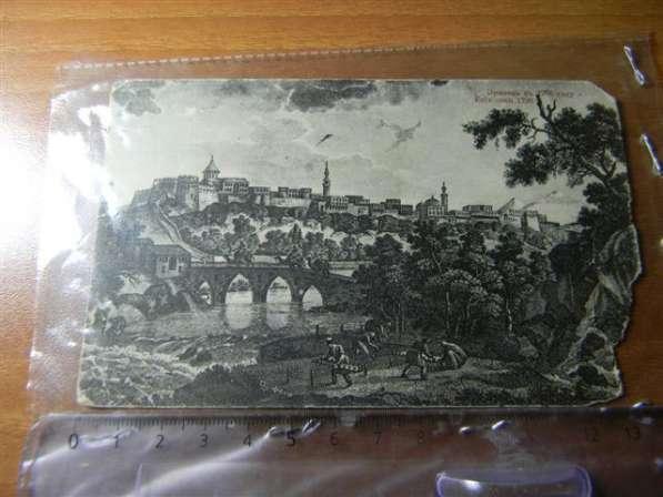 Дореволюционные почтовые карточки (незаполненные)-6 шт