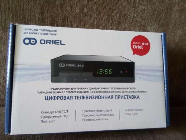Oriel 213