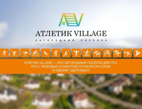 """Продаются земельные участки в поселке """"Атлетик Village"""""""