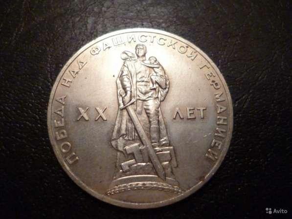 1 рубль 1965г UNC