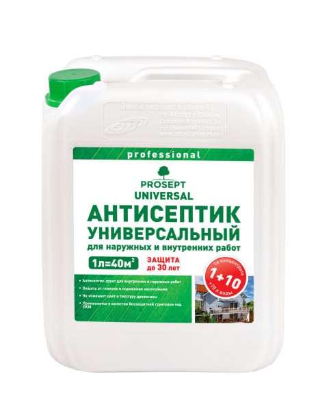 PROSEPT UNIVERSAL - антисептик грунт