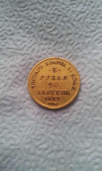 Монета золото 3рубля20злотых1837г. спб пд
