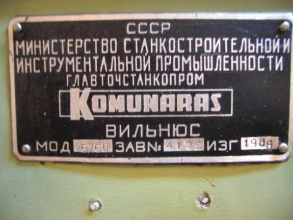 СТАНОК универсально-фрезерный 676П (88г)из МАКЕТКИ сОСНАСТК в Зеленограде фото 6
