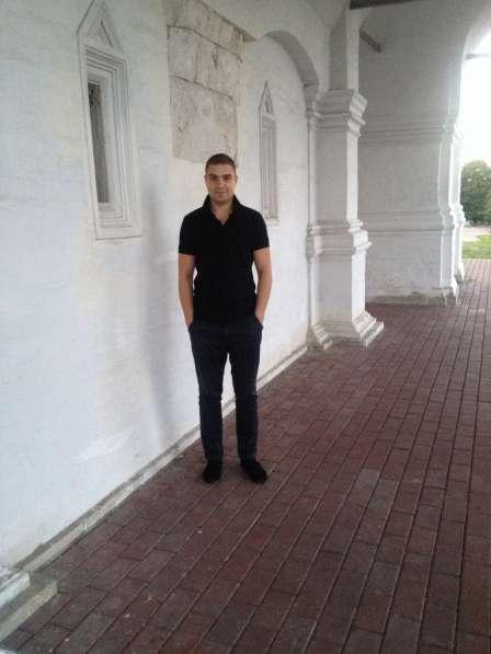 Artem, 31 год, хочет познакомиться