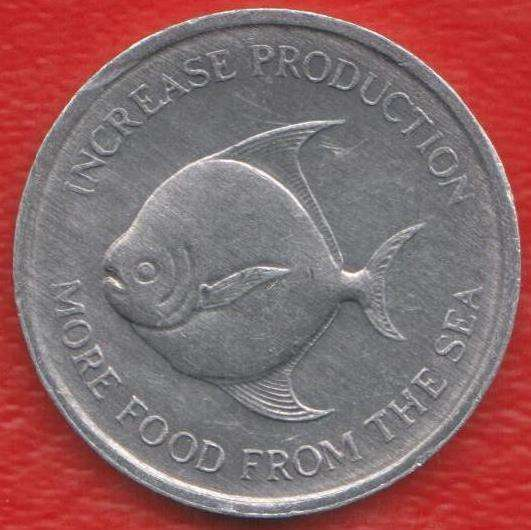 Сингапур 5 центов 1971 г. ФАО