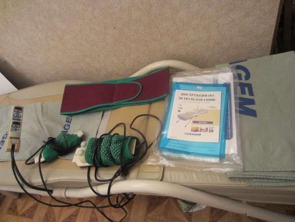 Кровать-массажер СЕРАГЕМ - для вашего здоровья