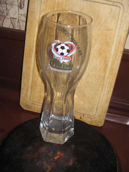 Пивные стаканы Старый мельник-ВРАТАРЬ. Футбол кубок 2004г в Москве