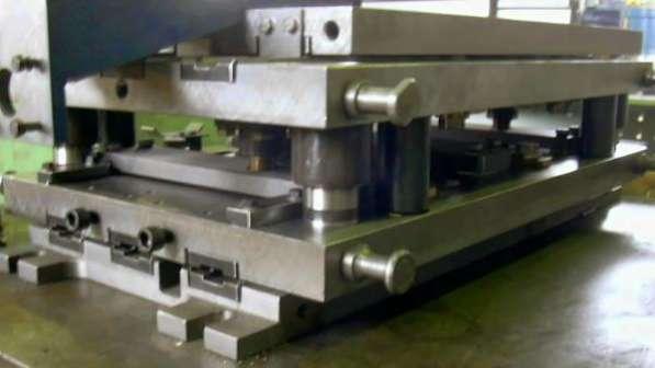 Изготовление штампов и прессформ