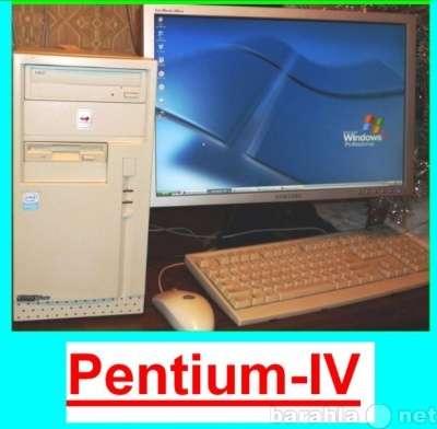 Сист.БЛОК ~Intel P4 ~ 2.8Ггц +ddr 1024mb +_video 128mb + HDD 80gb SATA ==>4000р