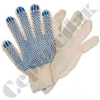 перчатки с доставкой