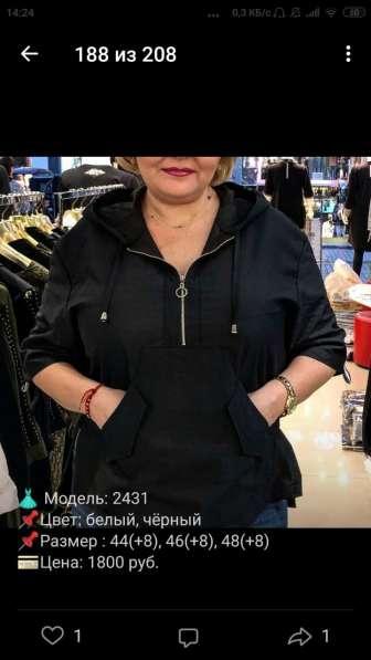 Для магазина готовый ассортимент женской одежды в Севастополе