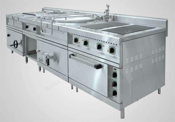 Оборудование для столовых и пунктов общественного питания