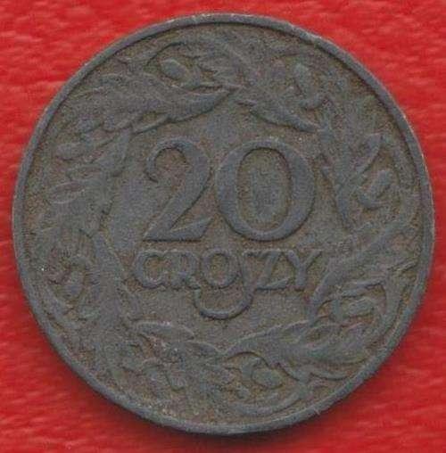 Польша 20 грош 1939 г. (с датой 1923 г.) Немецкая оккупация